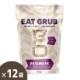 Eat Grub クッキングシリーズBIG ミールワーム 45g x 12袋
