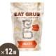 Eat Grub クッキングシリーズSmall クリケット(コオロギ) 20g x 12袋