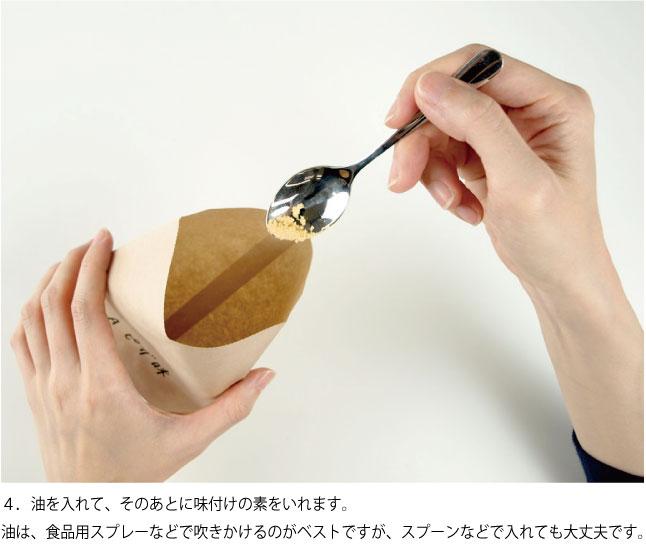 未来コオロギラボ・コオロギ食べくらべキット