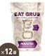 Eat Grub クッキングシリーズSmall ミールワーム 20g x 12袋