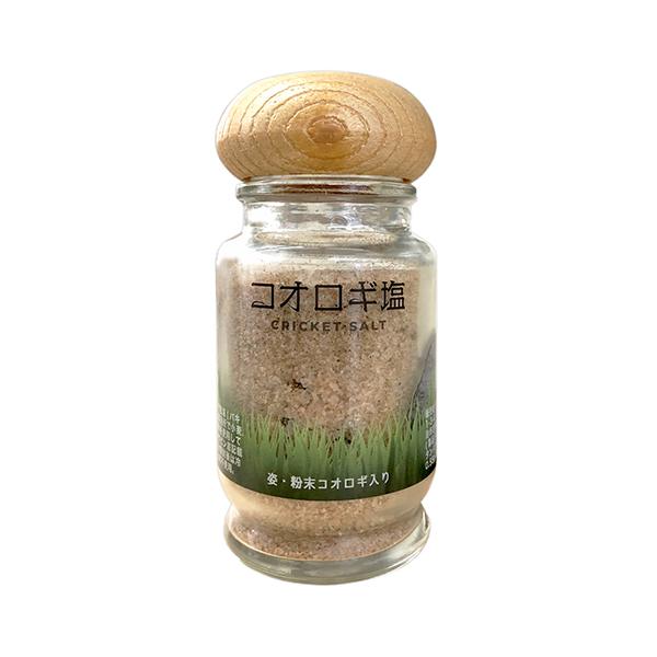 コオロギ塩 50g