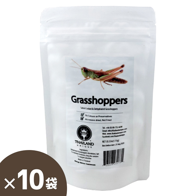 Grasshoppers15g(グラスホッパー15g) x 10袋