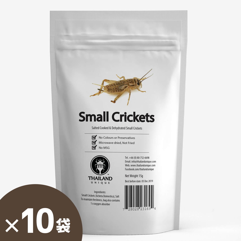 Small Crickets15g(ヨーロッパイエコオロギ15g)  x 10袋