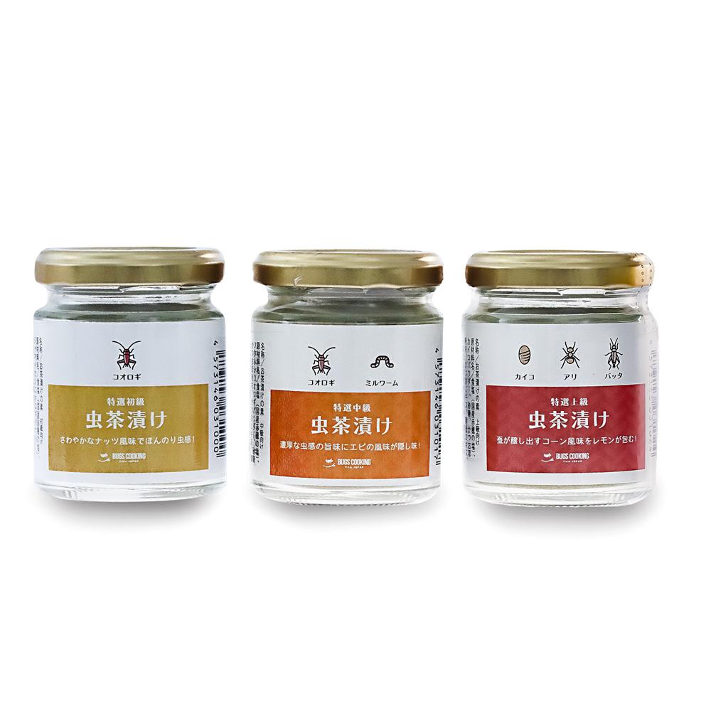 バグズクッキング「虫茶漬け 中級者向け」72g