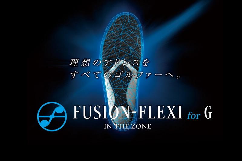 FUSION-FLEXI forG 送料無料