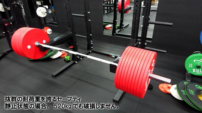 【6ロット目予約販売】 ONI 鬼 ハーフラック