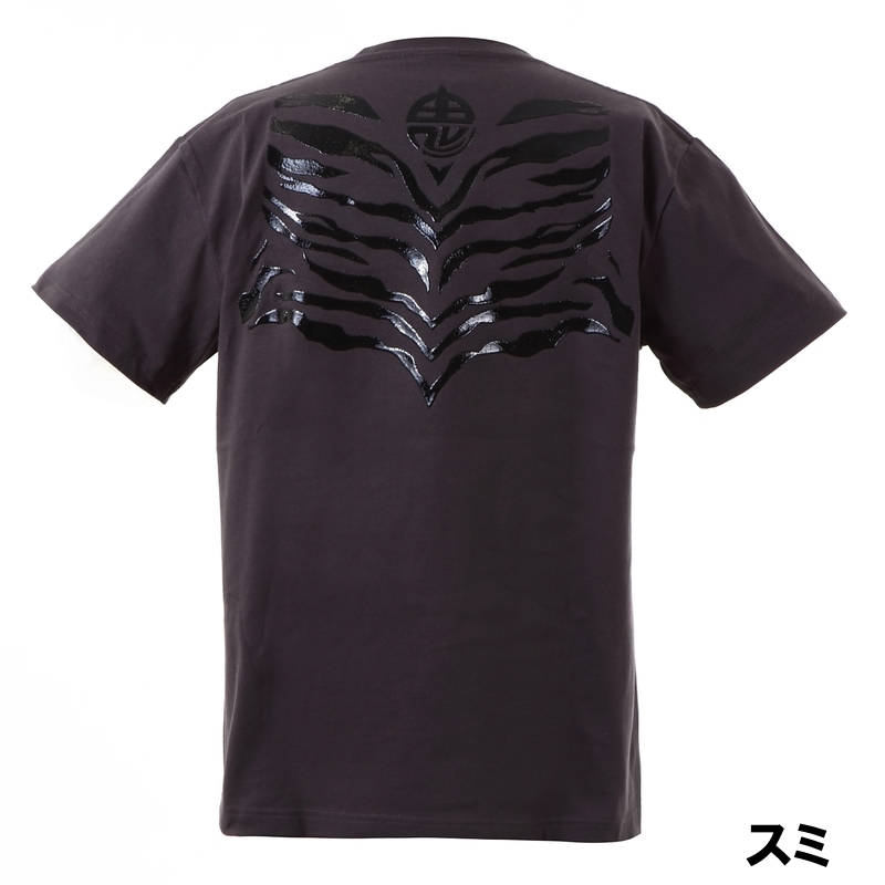 ONI ALL グリップ Tシャツ 背中超強力滑り止め 送料無料
