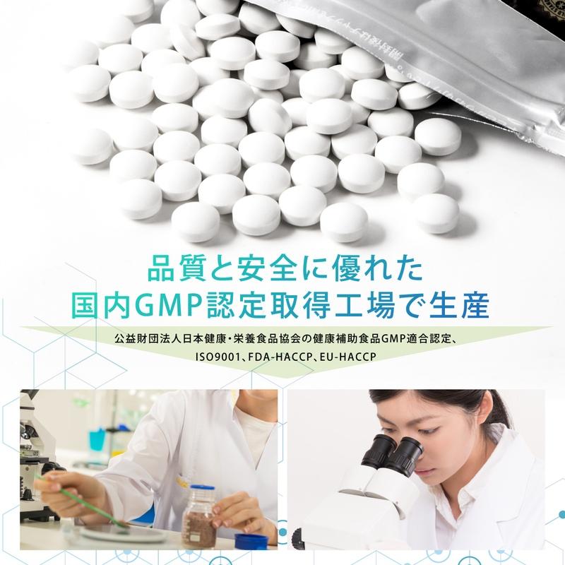 【在庫処分セール】HMB 錠剤 全ロットアンチ・ドーピング認証取得 30日分