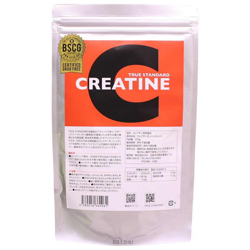 CREATINE クレアチン 全ロットアンチ・ドーピング認証取得 250g 送料無料