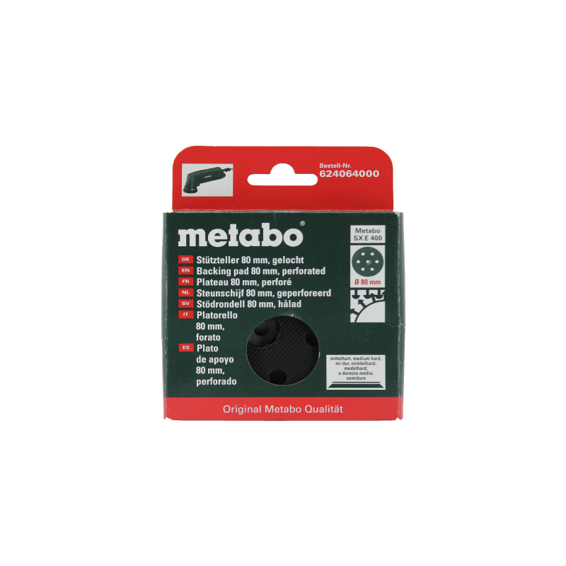 Metabo(メタボ)SXE400純正パッド 80Φ