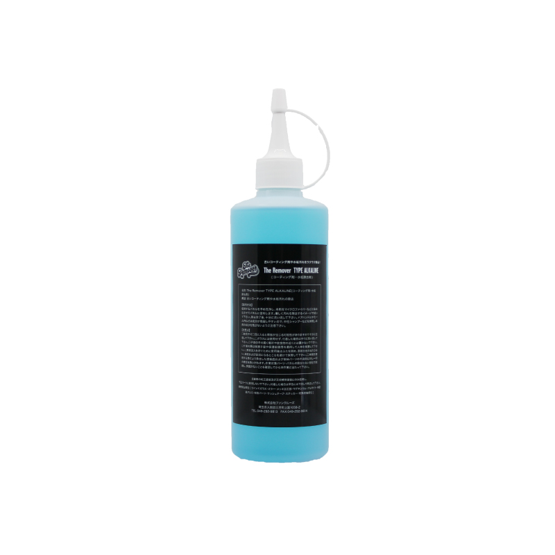 FC The Remover type ALKALINE 300