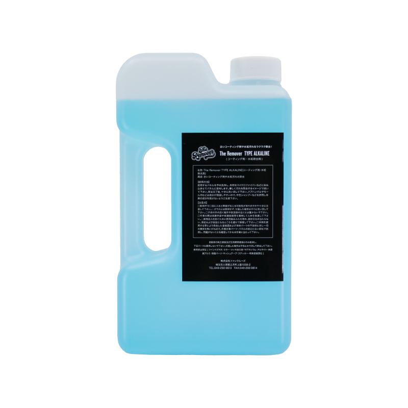 FC The Remover type ALKALINE 1000
