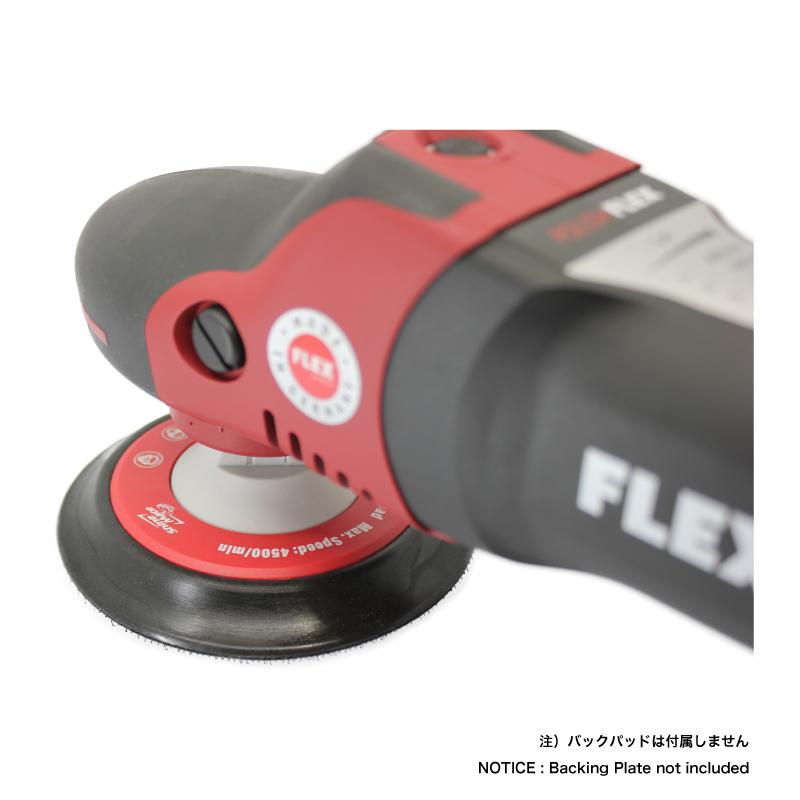 FLEX PROTON PE14-2 (プロトンシングル)