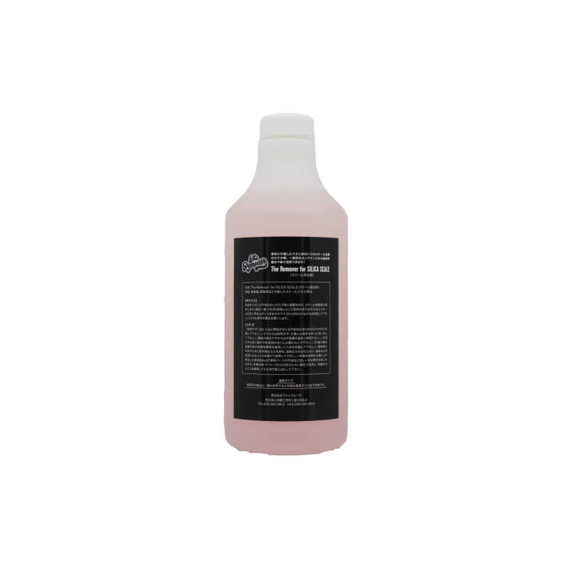 The Remover for S-SCALE Foam PRO