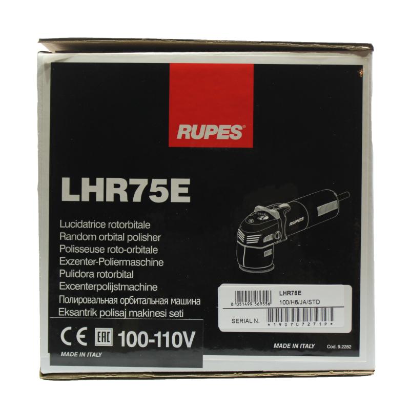 RUPES LHR75E ミニダブルアクション