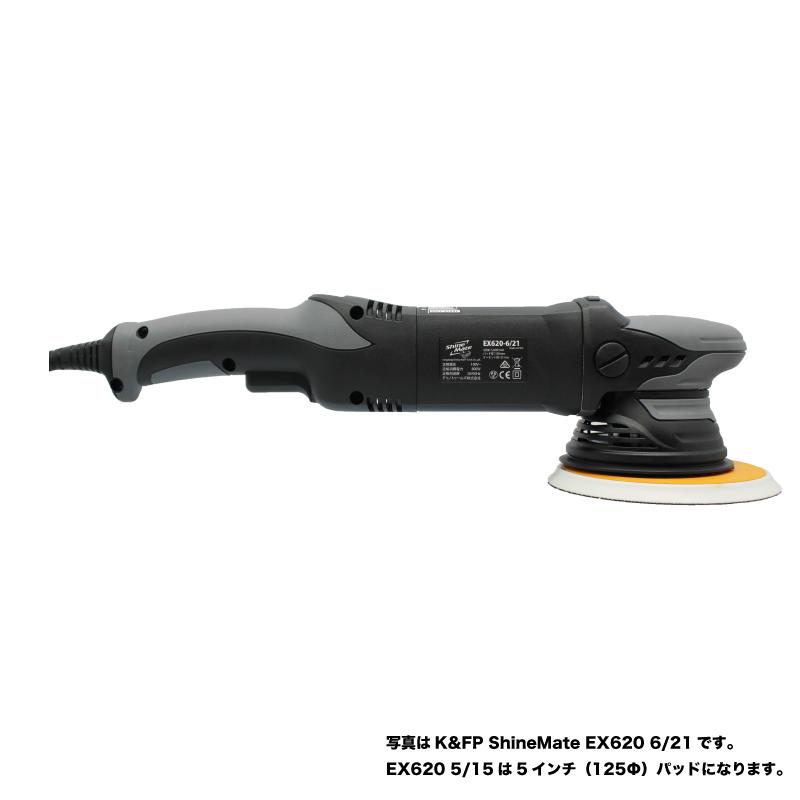 K&FP Shinemate EX620 6-21