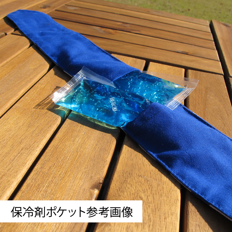 クールバンダナ(モノトーン花)【2個までメール便可】