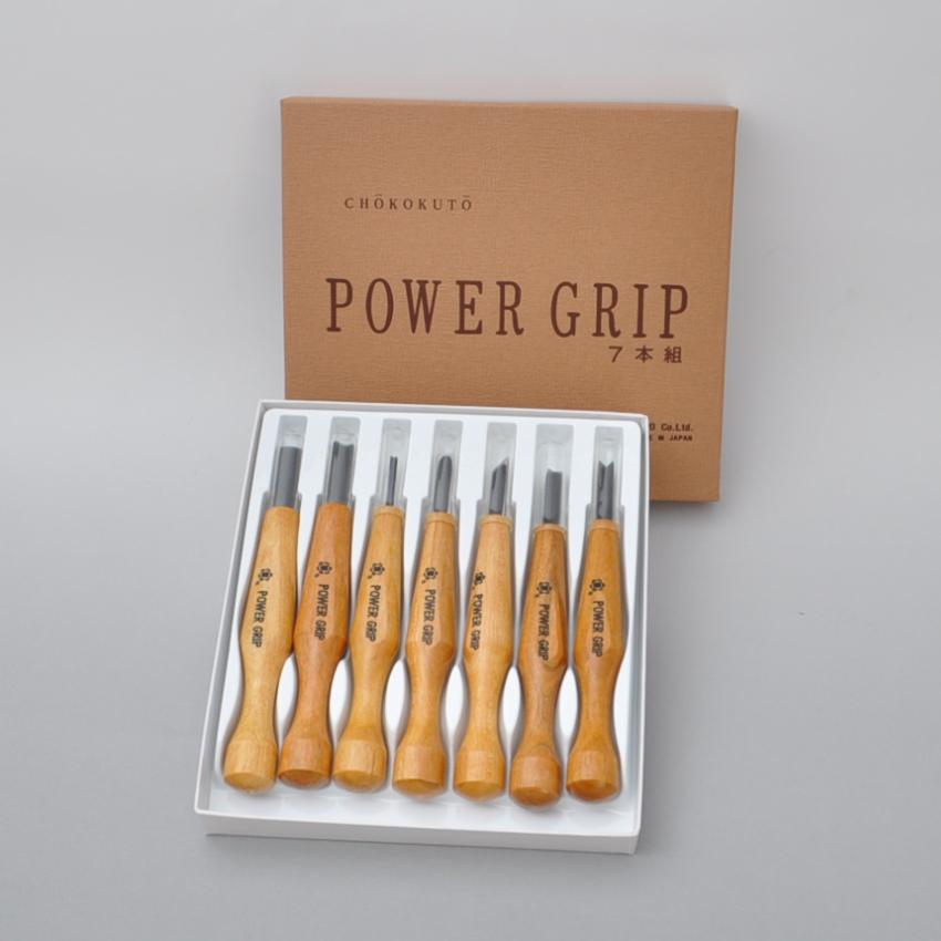パワーグリップ彫刻刀セット 7本組