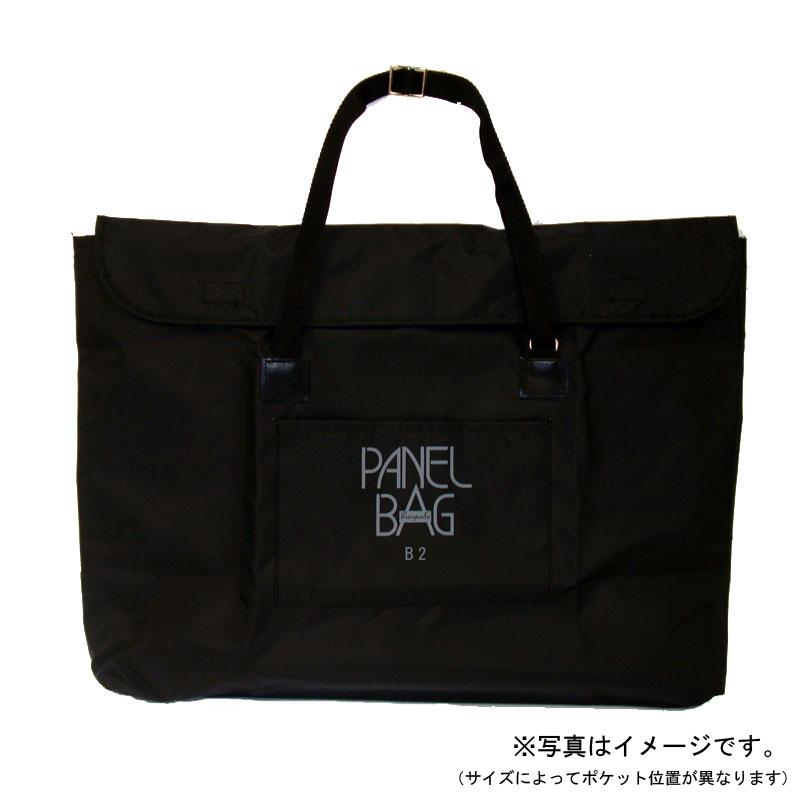 文房堂 パネルバッグ B2用 黒
