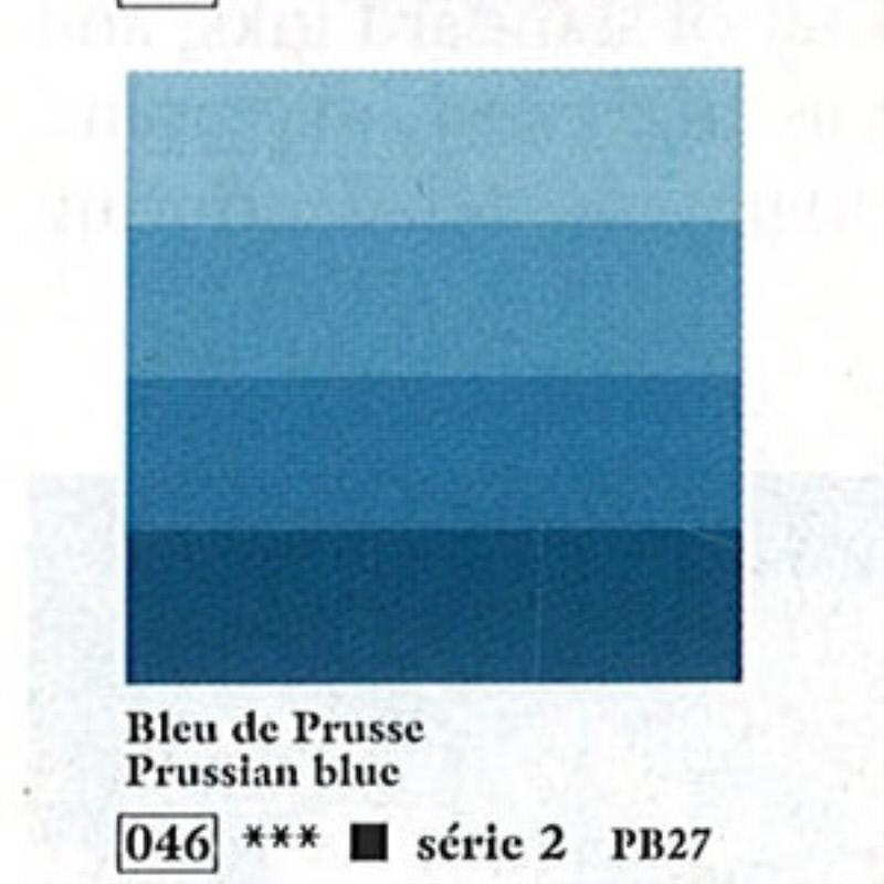 シャルボネール アクアウォッシュ 60mlチューブ 046 プルシャンブルー