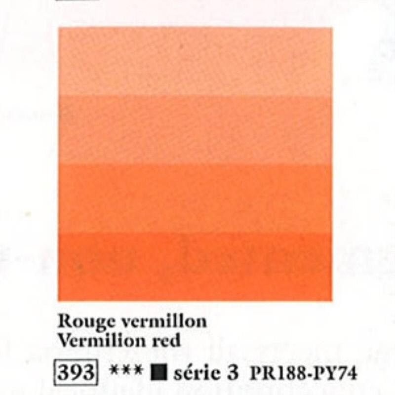 シャルボネール アクアウォッシュ 60mlチューブ 393 バーミリオンレッド