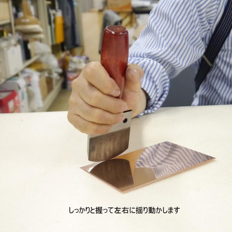 ベルソー(ロッカー) アメリカ製 7.5cm 100