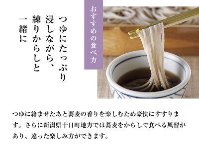 敬老の日 敬老 敬老の日ギフト 健康ギフト 送料無料 日本蕎麦めぐりセット (めんつゆ6食付)ご家庭用【送料無料】 蕎麦 信州そば へぎそば 出雲そば