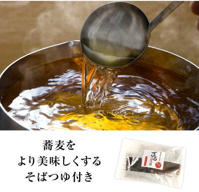 日本蕎麦めぐりセット (めんつゆ6食付)ご家庭用【送料無料】 ギフト 蕎麦 信州そば へぎそば 出雲そば