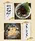 お歳暮 ギフト 贈り物 まるごと贅沢お茶漬けセット (5食)ご家庭で簡単に料亭の味を!【送料無料】   ギフト お茶漬け 鮭 のどぐろ ちりめん 鱧 ハモ 金目鯛