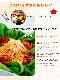 和歌山県産 青パパイヤ 約2kg(2玉) 【送料無料】※一部地域除 パパイン酵素たっぷり!効能たっぷり! ソムタムやサラダ、きんぴら、野菜炒め、フライに煮物、カレーにも! ※販売期間:9月上旬〜11月下旬