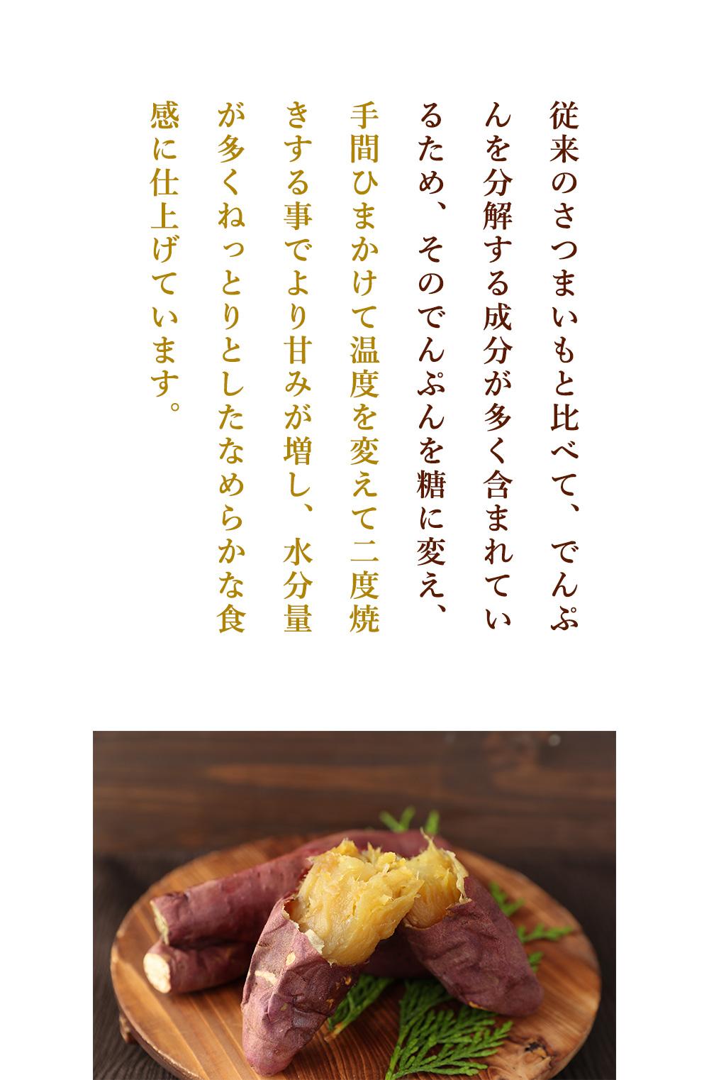 芋 スイーツ 焼いも 無添加 !濃密焼き芋2kg  クール便送料無料! ねっとりした甘い焼きいも(紅はるか)の大容量セット2kg! 和菓子 焼芋 やきいも