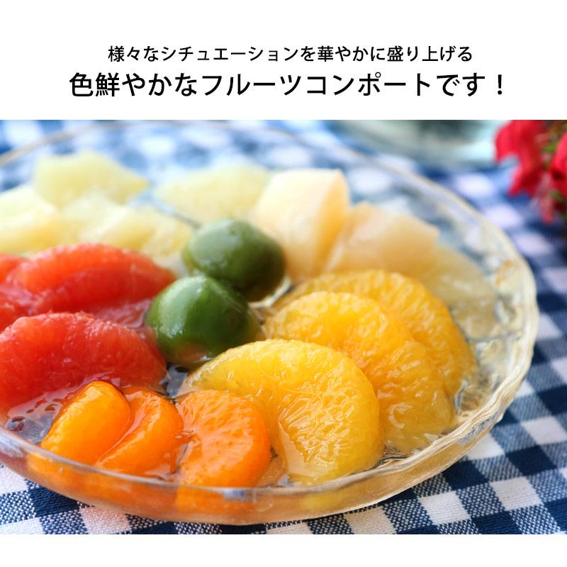 内祝い ギフト<br>若桃入 フルーツミックスコンポート(ロング瓶)×3本入<br><br>【送料無料】<br>お洒落な瓶入フルーツスイーツ<br>リンゴ、ルビーグレープフルーツ、白桃、みかん、若桃、パイナップル入 上品な甘さのジュレ入内祝