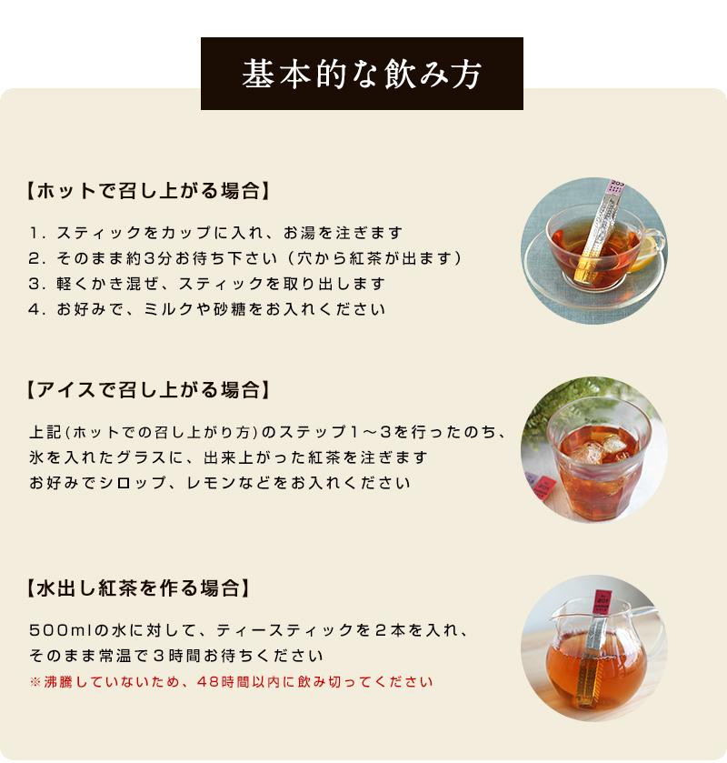 送料無料<br>新紅茶革命!CelebiTEA(セレビティー)ギフトセット<br>インド産本格茶葉、天然香料のみの本格的な紅茶をカジュアルに。しかもオシャレでセレブな味と香りを楽しめる!<br>特許技術のスティックティー<br>内祝 プチギフト【1週間以内の発送】