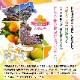 「カラダうれしい」和歌山果実と国産野菜のわかやまスムージー6本入<br>北海道産てんさい糖&寒天&マンナン入のヘルシードリンク!<br>送料無料(沖縄、離島を除く)