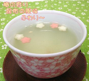 ほっと一息。梅の花咲く 花梅茶 24食入