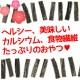 おしゃぶり梅こんぶ(梅昆布)30g和歌山紀州梅、北海道産昆布使用!