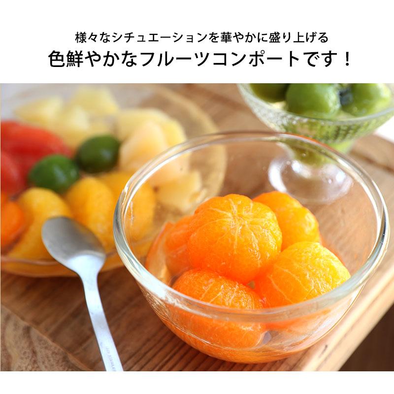 果実の宝石箱 フルーツコンポート2本セットC<br><br>上品な甘さのジュレ入!まるごと温州みかん、房ごとはっさく詰め合せ<br><br>【あす楽対応商品】