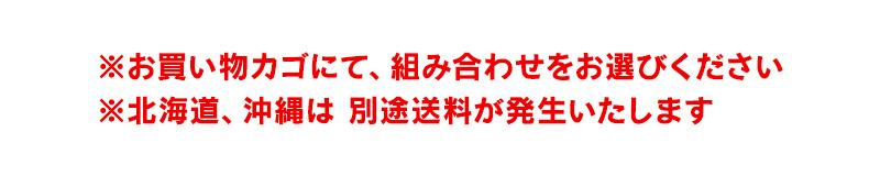 国産 紫芋けんぴ、紫芋チップ お得な業務用 750g選べる3袋セット!(250g×3袋) 【鹿児島県産アカムラサキ芋使用】 送料無料(北海道、沖縄を除く) 国産 芋ケンピ 芋菓子 スイーツ 芋チップス いも さつま芋 イモ かりんとう 和菓子 健康おやつ 自然菓