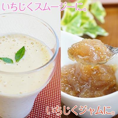 和歌山県産 冷凍いちじく(無添加)1kg<br><br>【冷凍便 送料無料】<br>冷凍 無花果(イチジク)<br>いちじくスムージー、いちじくジャムにもおススメ!<br>半解凍でそのままお召し上がり頂けます