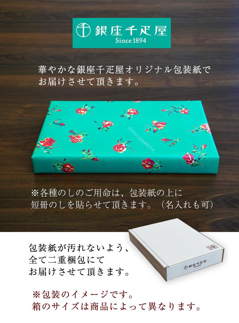 内祝い ギフト<br>【送料無料】銀座プレミアムアイス PGS-036<br>パティスリー銀座千疋屋プロデュース!!<br>※沖縄、離島へのお届けはできません。