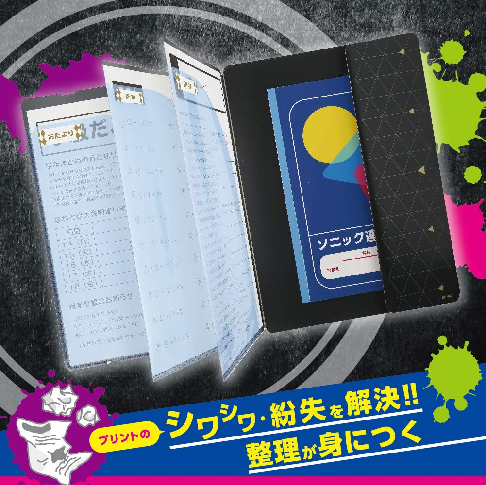 ソニック 連絡ファイル シワヨケ ブレイブ A4 ブラック GS-1043-D