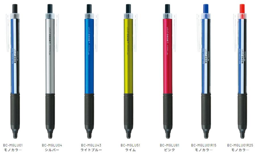 トンボ鉛筆 MONO graph Lite モノグラフライト 0.38 ボールペン 高精度ニードルチップ 超低粘度油性インク 滑らかな書き味 名入れ 記念品 ノベルティ