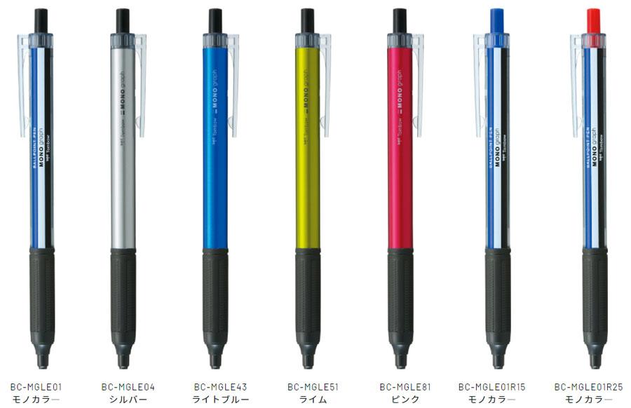 トンボ鉛筆 MONO graph Lite モノグラフライト 0.5 ボールペン 高精度ニードルチップ 超低粘度油性インク 滑らかな書き味 名入れ 記念品 ノベルティ