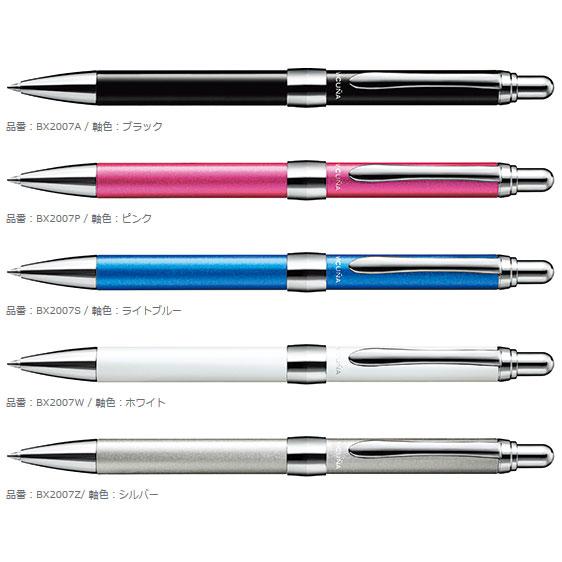 BX2007 ビクーニャEX2油性ボールペン 新発売! 世界一のなめらかさと重厚感な金属ボディ ペンてる