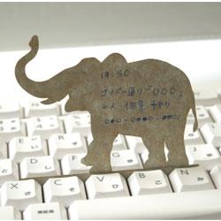 """パソコンのキーボードのキーのすき間に挟んで立てかけられるかわいい伝言メモ ハイモジモジ Deng On""""Elephant"""""""