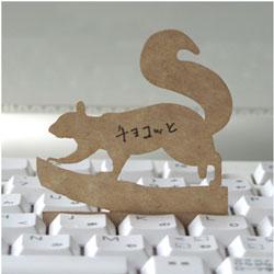 """パソコンのキーボードのキーのすき間に挟んで立てかけられるかわいい伝言メモ ハイモジモジ Deng On""""Squirrel"""""""