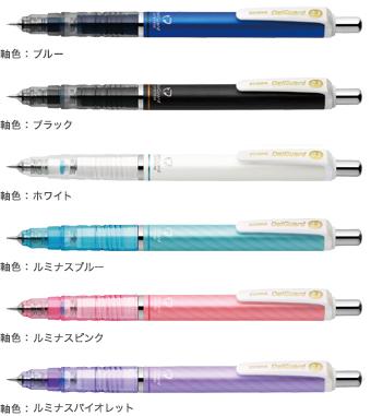 筆記中の、あらゆる角度のどんなに強い筆圧からも折れないように芯を守ります! ゼブラ デルガード0.3