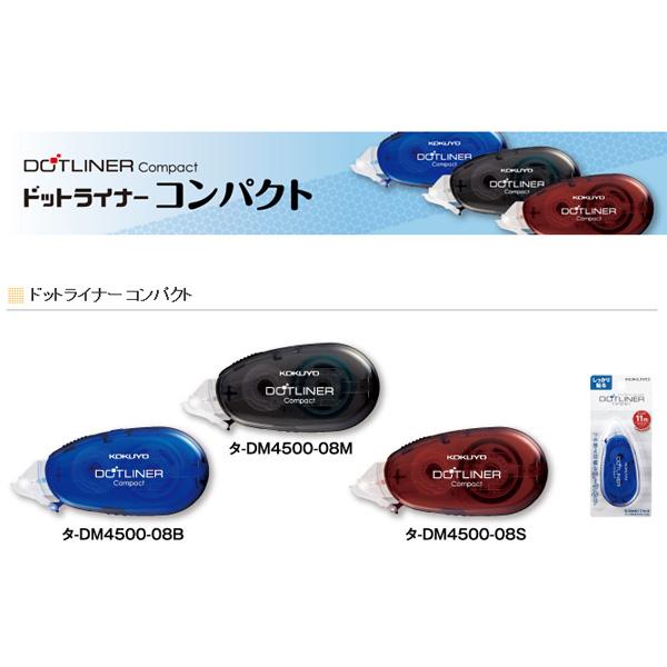 コンパクトなのに、たっぷり使える11m巻き☆ 詰め替えもできるテープのり コクヨ ドットライナーコンパクト