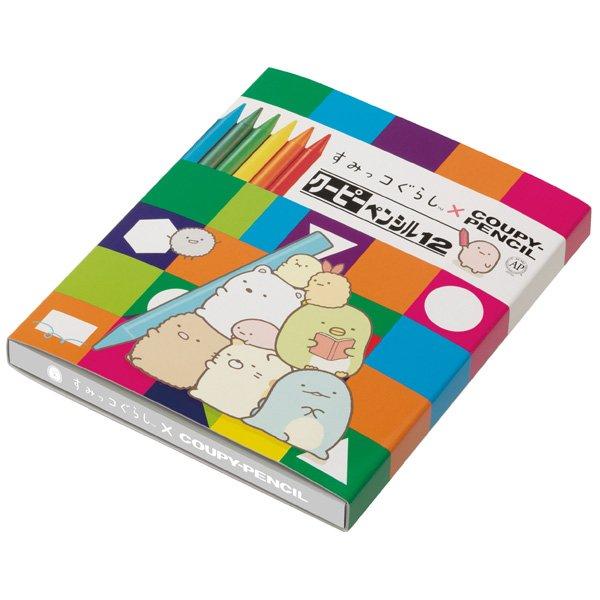 サンエックス すみっコぐらし キャラミックス クーピーペンシル 12色 サクラクレパス 限定 プレゼント