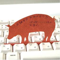 """パソコンのキーボードのキーのすき間に挟んで立てかけられるかわいい伝言メモ ハイモジモジ Deng On""""Pig"""""""